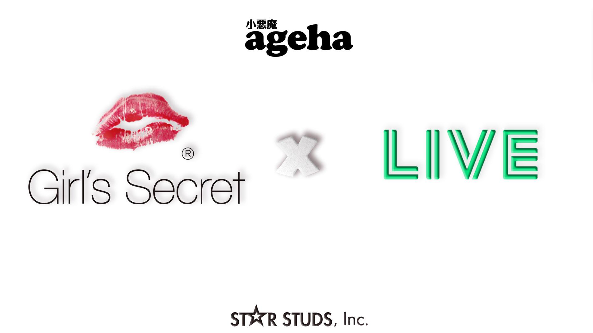 Girl's Secret × LINE LIVE